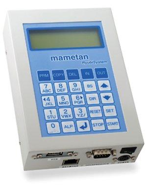 画像1: mametan (DNCネットワークサーバUSBメモリ対応)